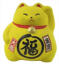 Yellow Ceramic Maneki Neko Lucky Cat