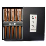 JapanBargain S-4516, 5 Pair Reusable Twist Wooden Chopsticks Gift Set