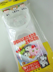 Sushi Press Nigiri Rice Mold Maker 3 Shapes