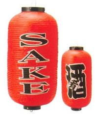 Outdoor Lantern Chochin Sake 18.5in