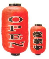 Outdoor Lantern Chochin Open 18.5in