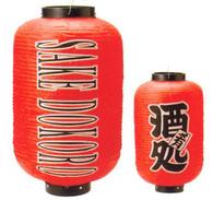 Outdoor Lantern Chochin Sake Dokoro 21.5in