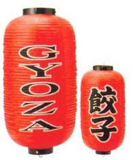 Outdoor Lantern Chochin Gyoza 18.5in
