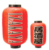 Outdoor Lantern Chochin Izakaya 21.5in