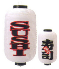 Outdoor Lantern Chochin Sushi 18.5in White
