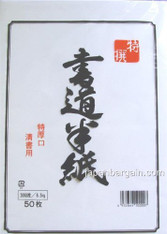 Japanese Calligraphy Rice Paper 50 Sheets