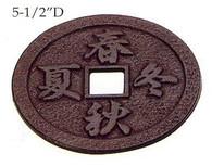 Kanji Cast Iron Teapot Trivet Black