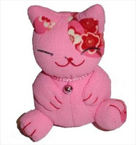 Bean Bag Lucky Cat Pink
