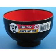 Diamond Cut Plastic Rice Bowl
