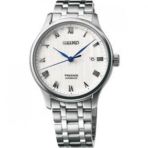 Seiko Presage Zen Garden Automatic Bracelet White Dial Date Watch SRPC79J1