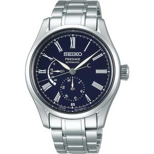 Seiko Presage Automatic Blue Enamel Dial Sapphire Watch SPB091J1