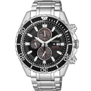 Citizen Men's Eco-Drive Promaster Diver Black Dial Silver Bracelet Watch CA0711-80H