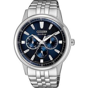 Citizen Men's Eco-Drive Sapphire Blue Dial Silver Bracelet Watch BU2071-87L