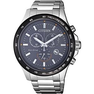Citizen Men's Eco-Drive Chronograph Sapphire Blue Dial Silver Bracelet Watch AT2424-82H
