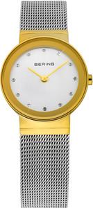 Bering Silver Mesh Ladies Watch 10126-001