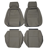 1984-1993 BMW E30 Recaro Custom Real Leather Seat Covers (Front)