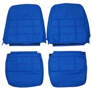 1968-1975 Volvo 164 Custom Real Leather Seat Covers (Front)