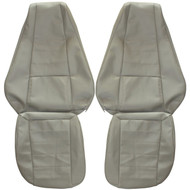 1987-1995 Jeep Wrangler YJ Custom Real Leather Seat Covers (Front)