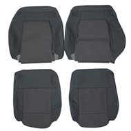1988-1995 Audi 90 Quattro Custom Real Leather Seat Covers (Front)