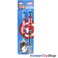 Marvel Captain America Stainless Steel Simple Spoon Chopsticks Set