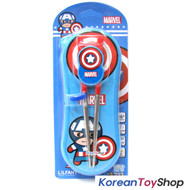 Marvel Captain America Stainless Steel Training Chopsticks & Case Set Step2