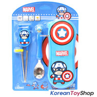 Marvel Captain America Stainless Steel Mascot Spoon Training Chopsticks & Case Set