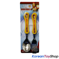 Marvel Iron Man Stainless Steel Spoon Fork Set