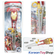 Mavel Iron Man Stainless Steel Training Chopsticks Step 1