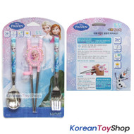 Disney Frozen Stainless Steel Spoon fork Training Chopsticks Set