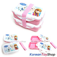 Disney Frozen Lunch Box Bento 2 Tiers Plastic Food Container Storage with Band