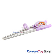 Disney-Princess-Sofia-the-First-Stainless-Steel-Training-Chopsticks-BPA-Free