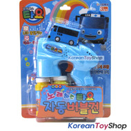 Tayo Little Bus Auto Bubble Gun Melody Effect Toy