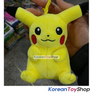 Pokemon Pikachu Doll Plush Toy Small Size