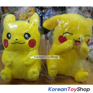 Pokemon Pikachu Doll Plush Toy 30cm, 2 Types