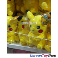 Pokemon Pikachu Doll Plush Toy 30cm, Basic Model