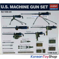 Academy 13262 1/35 Plastic Model Kit US Machine Gun Set Miniature Figures