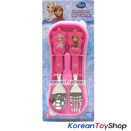 Disney Frozen Stainless Steel Spoon Fork Hard Case Set Pink BPA Free M.Korea