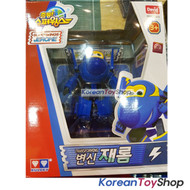 Super Wings JEROME Transformer Robot Toy Season 2 New Version