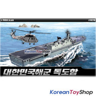 Academy 14216 1/700 Plastic Model Kit ROKS Dokdo LPH-6111 / Made in Korea