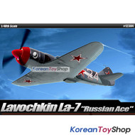 Academy 12304 1/48 Plastic Model Kit Lavochkin La-7 Russian Ace / Made in Korea