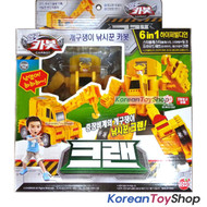 Hello Carbot Cran Transformer Robot to Crane Car Toy