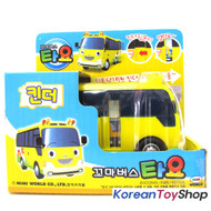 The Little Bus Tayo KINDER Diecast Plastic Car Full Back Yellow Kindergarten Bus