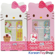Hello Kitty New Cute Band Aids Adhesive Bandages 2 Boxes Standard Type