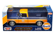 1979 Ford F-150 Pickup Truck Gulf Oil 1/24 Scale Diecast Model By Motor Max 79652
