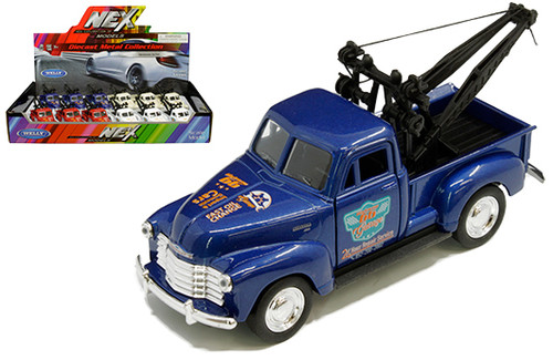 1953 Chevrolet Tow Truck Wrecker BOX OF 12 1/32 Scale Diecast Car Model By Welly 43743D