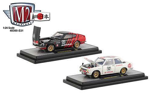 Datsun 510 & Nissan Fairlady Advan Set Of 2 Auto Japan JDM 1/24 Scale Diecast Car Model By M2 Machines 40300-S31