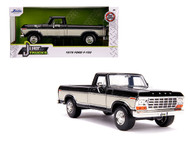 1979 FORD F-150 PICKUP TRUCK STOCK BLACK & CREAM 1/24 SCALE DIECAST CAR MODEL BY JADA TOYS 31585