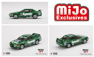 NISSAN GT-R R32 GRA #55 KYOSEKI 1993 JAPAN TOURING CHAMPIONSHIP CAR MIJO EXCLUSIVE 1/64 SCALE DIECAST CAR MODEL BY TSM MINI GT MGT00105