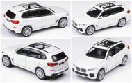 BMW X5 G05 MINERAL WHITE 1/64 SCALE DIECAST CAR MODEL BY PARAGON PARA64 55181