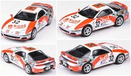 MITSUBISHI GTO THUNDERBOLT 3000GT 1/64 SCALE DIECAST CAR MODEL BY PARAGON PARA64 65135